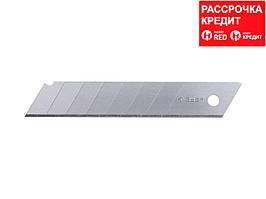 ЗУБР лезвия сегментированные 18 мм, 10 шт, 8 сегментов (09710-18-10)