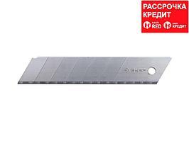 ЗУБР лезвия сегментированные 25 мм, 5 шт (09710-25-5)