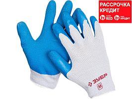 ЗУБР СУПЕРПРОЧНЫЕ, размер M, рельефные особопрочные противоскользящие перчатки (11260-M)