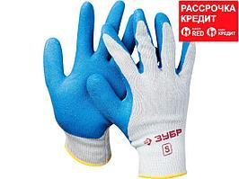 Перчатки ЗУБР рабочие с резиновым рельефным покрытием, размер S (11260-S)