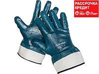 Перчатки ЗУБР рабочие с полным нитриловым покрытием, размер M (8) (11270-M)
