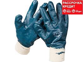 Перчатки ЗУБР рабочие с манжетой, с полным нитриловым покрытием, размер L (9) (11272-L)