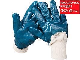 Перчатки ЗУБР МАСТЕР рабочие с манжетой, с нитриловым покрытием ладони, размер L (9), 11273-L