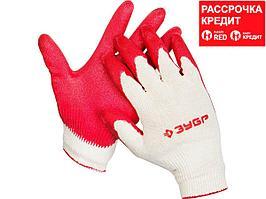 ЗУБР УНИВЕРСАЛ, размер S-M, перчатки с одинарным обливом (11458-S)