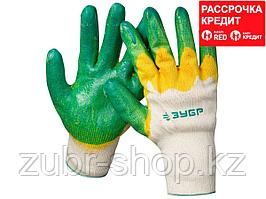 ЗУБР х2 ЗАЩИТА, размер S-M, перчатки с двойным латексным обливом (11459-S)