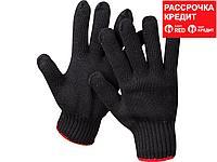 ЗУБР СТАНДАРТ, размер L-XL, перчатки трикотажные, утепленные. (11461-XL)