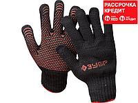 ЗУБР МАСТЕР, размер L-XL, перчатки трикотажные утепленные, с ПВХ покрытием (точка). (11462-XL)