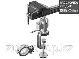 ЗУБР ЭКСПЕРТ, 75 мм, тиски шарнирно-поворотные (32487-75)