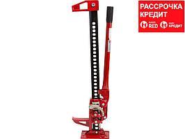 Домкрат механический реечный ЗУБР 43045-3-135, 3 т, 155 - 1350 мм