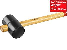 ЗУБР 450г резиновая Чёрная киянка с деревянной рукояткой (2050-65_z01)