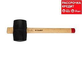 ЗУБР 680г резиновая Чёрная киянка с деревянной рукояткой (2050-75_z01)