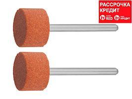 Круг ЗУБР абразивный шлифовальный на шпильке, P 120, d 15,0x10,0х3,2мм, L 45мм, 2шт (35910)
