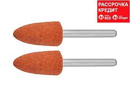 Конус ЗУБР абразивный шлифовальный на шпильке, P 120, d 9,5x19,0х3,2 мм, L 45мм, 2шт (35912)