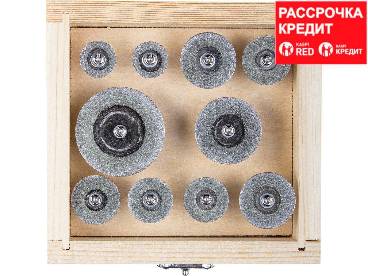 """Набор ЗУБР """"ЭКСПЕРТ"""" Мини-круги с алмазным напылением на шпильке, пластик. бокс, d 16-40, P200, хвост. d 3мм,"""