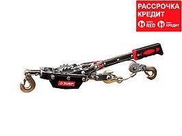 Лебедка ручная ЗУБР 43105-2, ЭКСПЕРТ автомобильная, тросовая, 2 тонны