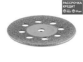 Круг ЗУБР алмазный, d 22х2,0 мм, 1шт (35927)