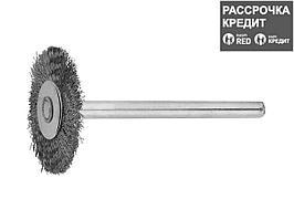 Щетка ЗУБР радиальная, нержавеющая сталь, на шпильке, d 20x 3,2мм, L 42мм, 1шт (35931)