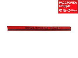 ЗУБР 180 мм профессиональный строительный карандаш (4-06305-18)