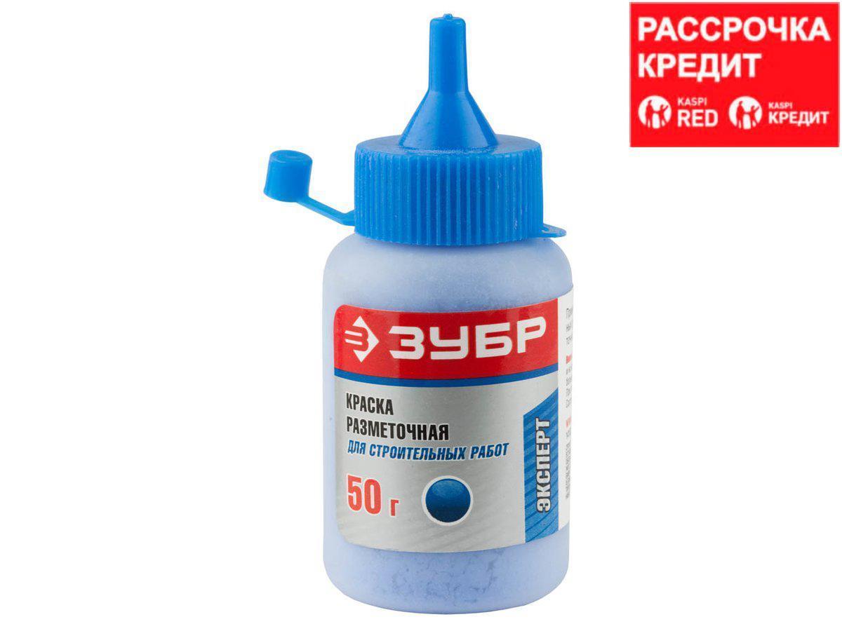 Краска ЗУБР разметочная для строительных работ, синяя, 50г (4-06405-1_z01)