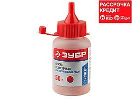 Краска ЗУБР разметочная для строительных работ, красная, 50г (4-06405-2_z01)