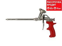 """Пистолет """"МОНТАЖНИК"""" для монтажной пены, металлический корпус, ЗУБР (4-06875)"""