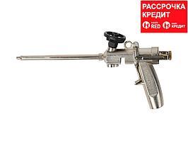 Пистолет для пены монтажной ЗУБР 4-06877, ЭКСПЕРТ ПРОФЕССИОНАЛ
