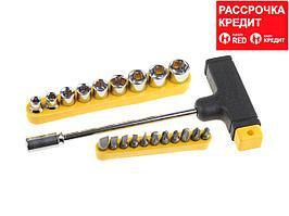 STAYER T-Max-20 набор: отвертка-битодержатель с насадками 20 шт (2540-H20)