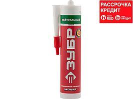 Герметик силиконовый ЗУБР 41237-0, ЭКСПЕРТ, белый, нейтральный, 280 мл