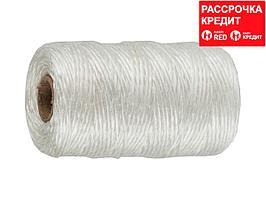 Шпагат ЗУБР многоцелевой полипропиленовый, белый, d=1,8 мм, 110 м, 50 кгс, 1,2 ктекс (50031-110)