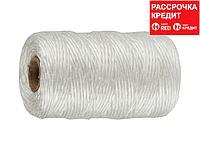 Шпагат ЗУБР многоцелевой полипропиленовый, белый, d=1,8 мм, 500 м, 50 кгс, 1,2 ктекс (50031-500)