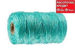 Шпагат ЗУБР многоцелевой полипропиленовый, зеленый, d=1,8 мм, 60 м, 50 кгс, 1,2 ктекс (50033-060)