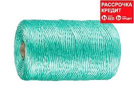 Шпагат ЗУБР многоцелевой полипропиленовый, зеленый, d=1,8 мм, 500 м, 50 кгс, 1,2 ктекс (50033-500)