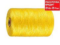 Шпагат ЗУБР многоцелевой полипропиленовый, желтый, d=1,8 мм, 60 м, 50 кгс, 1,2 ктекс (50037-060)