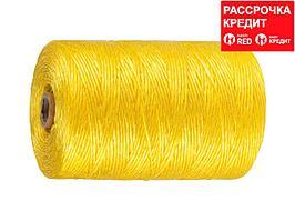 Шпагат ЗУБР многоцелевой полипропиленовый, желтый, d=1,8 мм, 500 м, 50 кгс, 1,2 ктекс (50037-500)