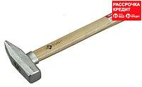 Молоток ЗУБР слесарный оцинкованный, цельнокованый с защитным ободом, квадратный боек, 0,4кг