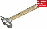 Молоток ЗУБР слесарный оцинкованный, цельнокованый с защитным ободом, круглый боек, 0,2кг
