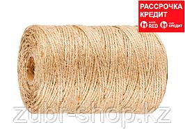 Шпагат ЗУБР строительно-отделочный, джутовый, 110м (50105-110)