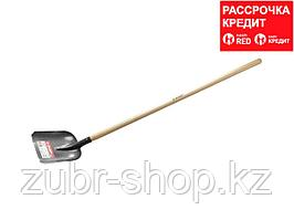 Лопата ЗУБР МАСТЕР ФАВОРИТ совковая, деревянный черенок из ясеня, 270х230х1440мм, 4-39521_z01