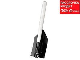 Лопата саперная стальная, складная, ЗУБР (4-39543_z01)