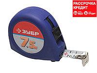 ЗУБР СТАНДАРТ 7.5м / 25мм рулетка с ударостойким корпусом (ABS) и противоскользящим покрытием (34016-8)