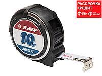Рулетка измерительная ЗУБР 34053-10-25, ЭКСПЕРТ АНТЕЙ, металлический обрезиненный корпус, полотно с нейлоновым напылением, 10 м х 25 мм