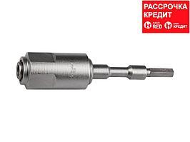 Переходник SDS ЗУБР 29062-10_z01, МАСТЕР, на SDS+ для патрона, 10 мм