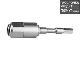 Переходник SDS ЗУБР 29062-13_z01, МАСТЕР, на SDS+ для патрона, 13 мм