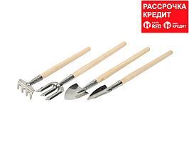 Набор ЗУБР Инструменты из нержавеющей стали для ухода за комнатными растениями, 4шт (4-39691-H4)
