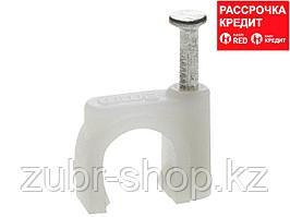 Скоба-держатель круглая СД-К 12 мм, 40 шт, с оцинкованным гвоздем, ЗУБР Профессионал (45111-12)