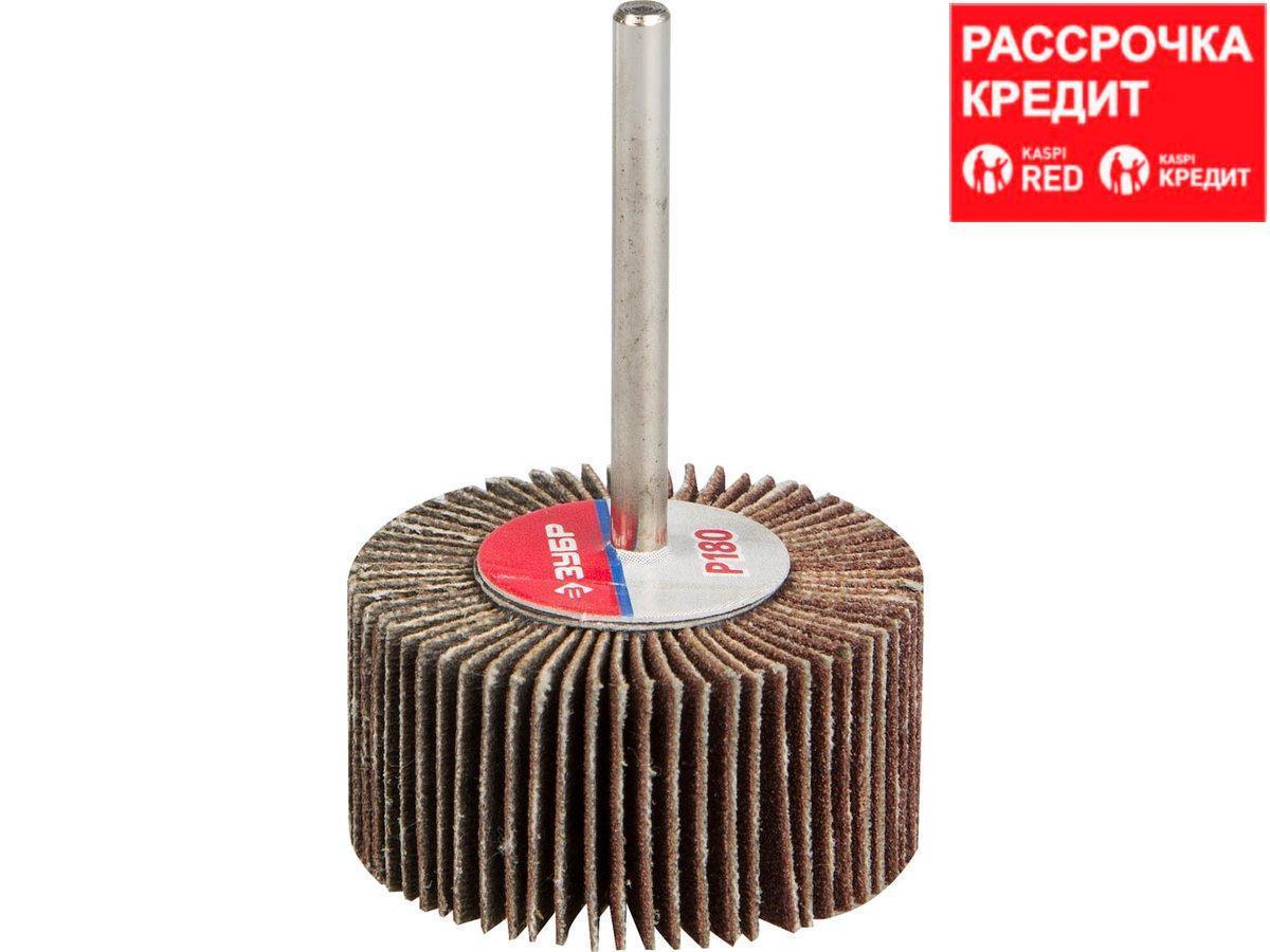 """Круг шлифовальный ЗУБР """"МАСТЕР"""" веерный лепестковый, на шпильке, тип КЛО, зерно-электрокорунд нормальный, P180, 15х30мм (36600-180)"""