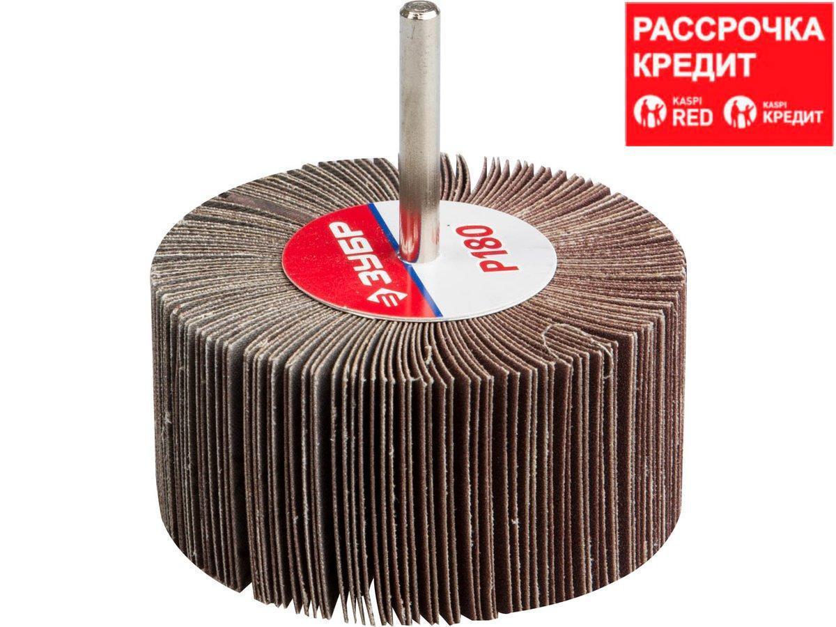"""Круг шлифовальный ЗУБР """"МАСТЕР"""" веерный лепестковый, на шпильке, тип КЛО, зерно-электрокорунд нормальный, P180, 40х80мм (36604-180)"""