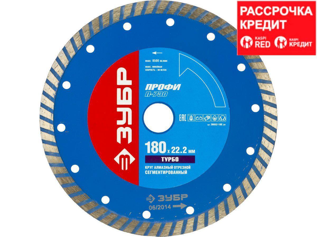 Купить диск отрезной по бетону 180 коронка по бетону для подрозетников 68 мм купить