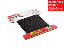 Шнур ЗУБР полиамидный, плетеный, повышенной нагрузки, без сердечника, черный, d 2, 20м (50321-02-020)
