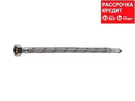 Подводка гибкая ЗУБР для воды, к смесителям, оплетка из нержавеющей стали, удлиненная, г/ш 0,5м (51003-050)
